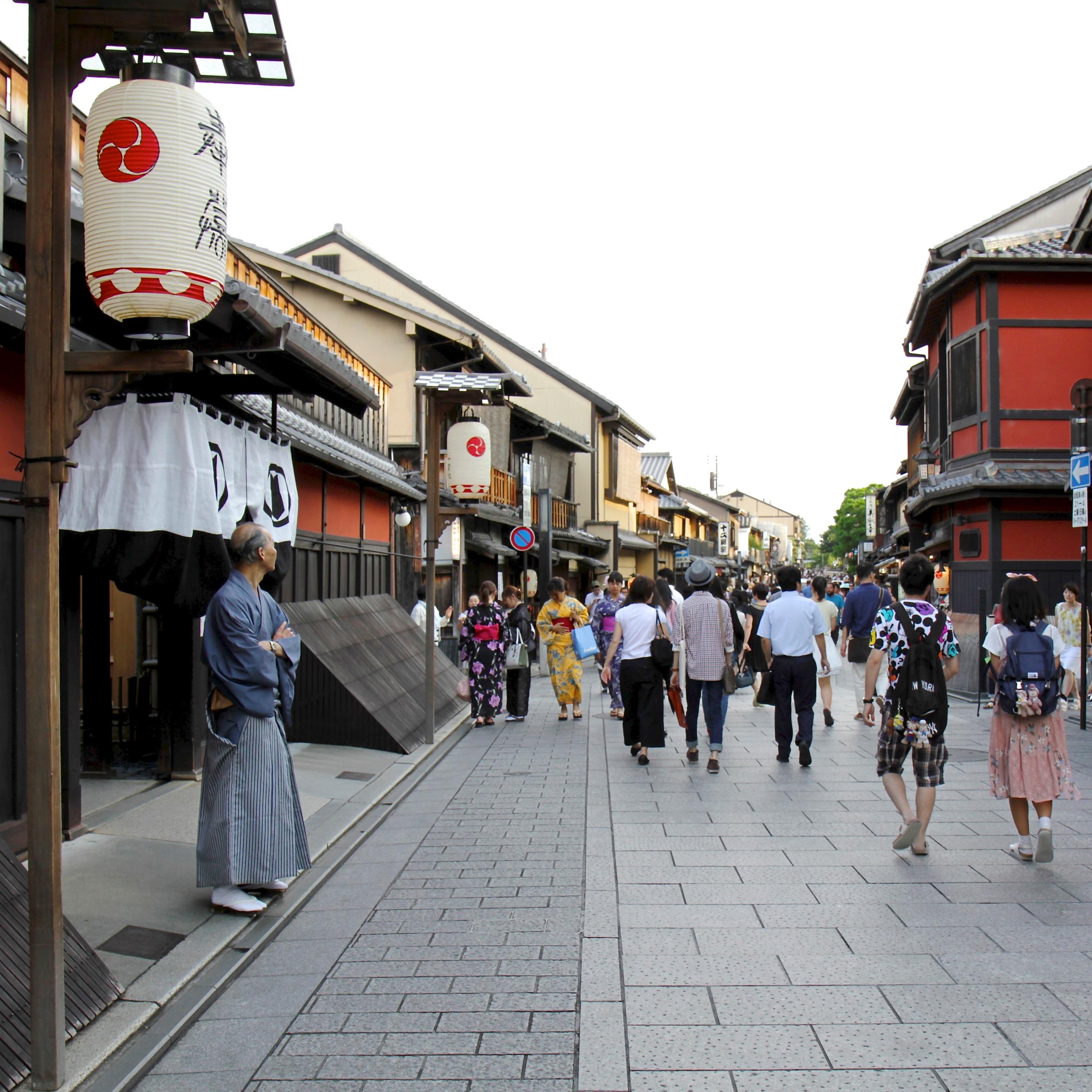 Curiosidades Kyoto. Gion