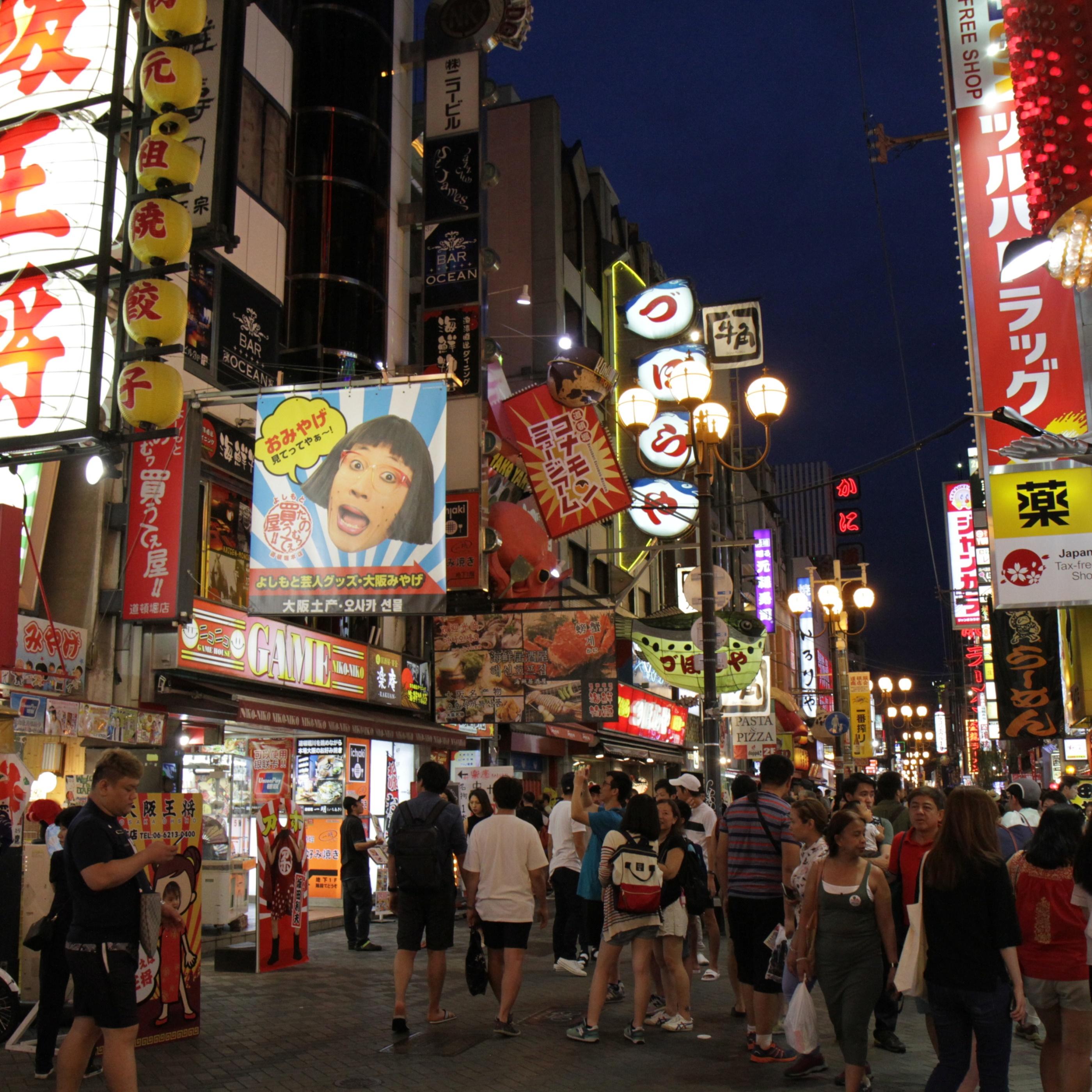 La noche de Osaka