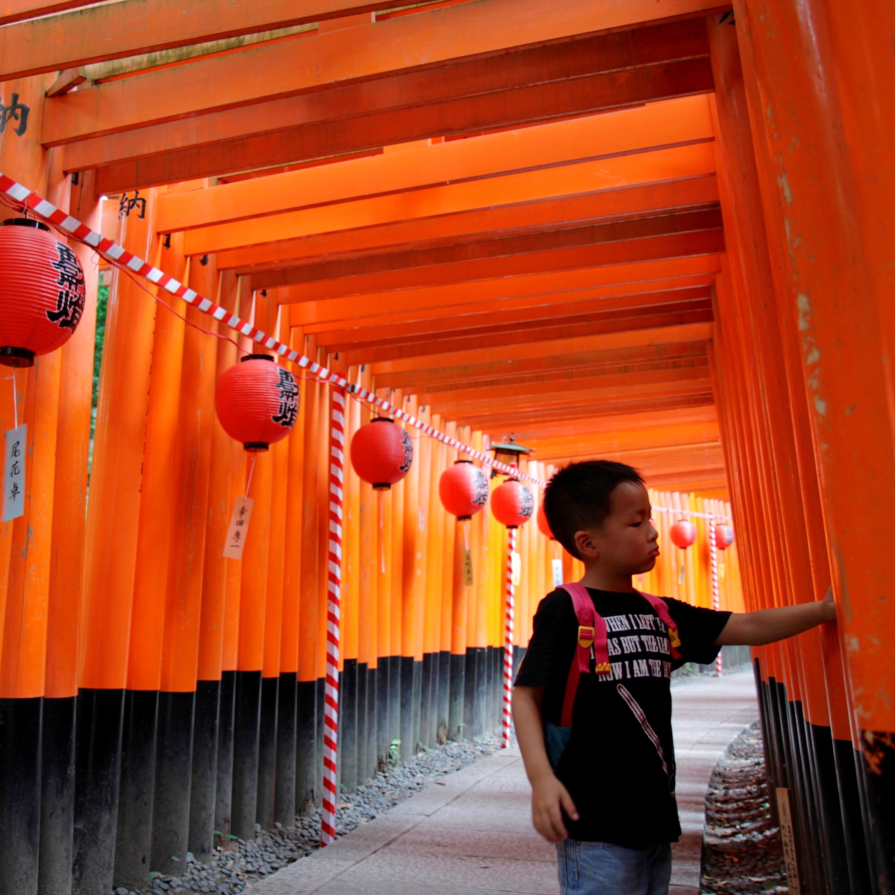 Curiosidades de Japón. Templo Irani