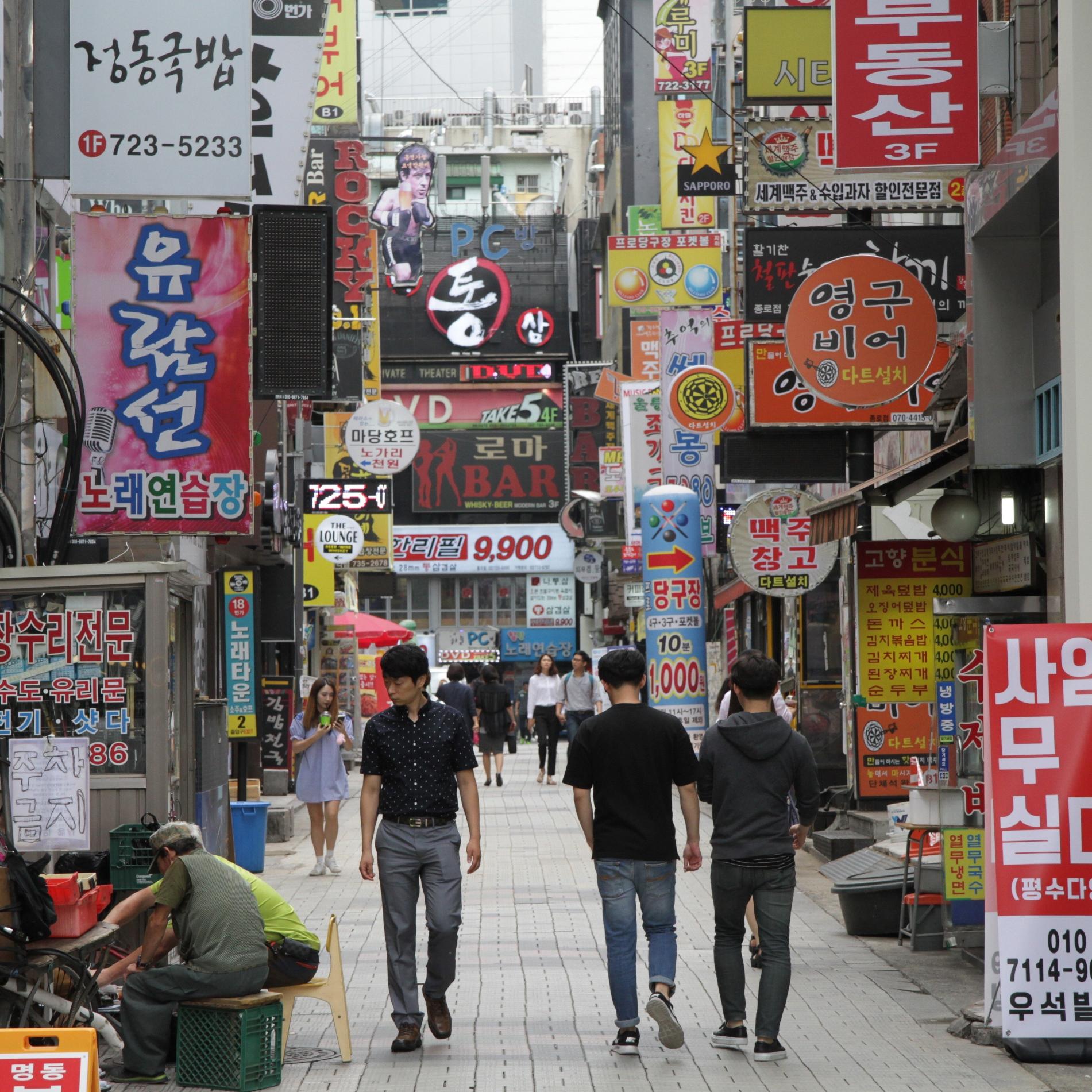 Mieng-dong
