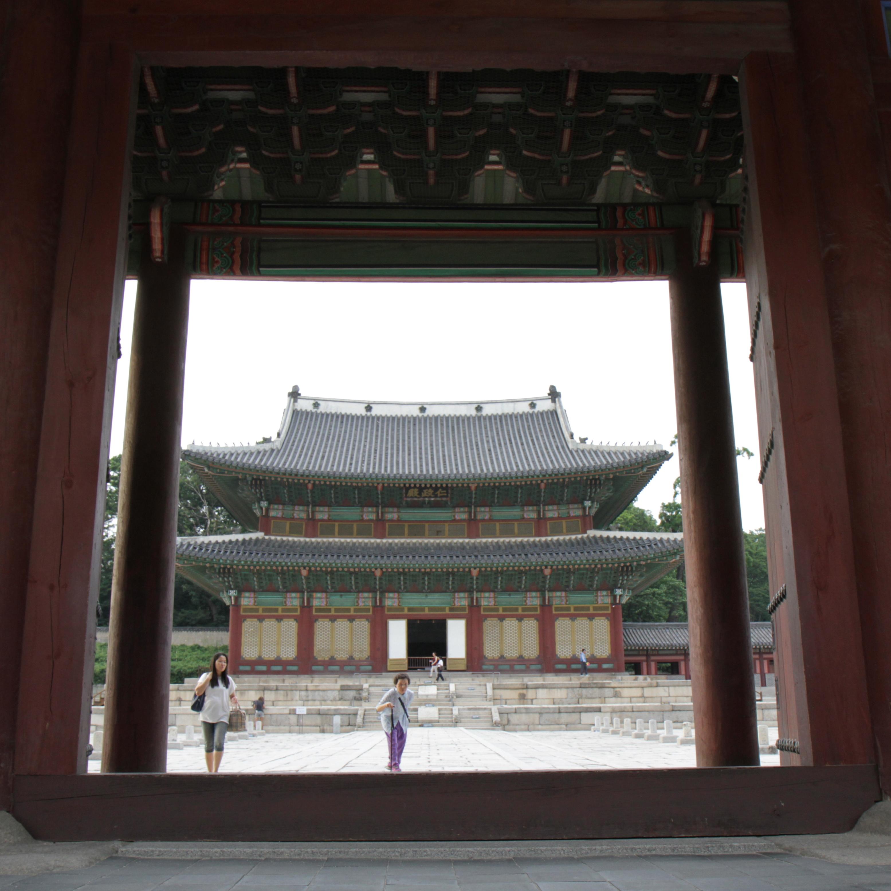 Gyongbokgung Palace, Seúl