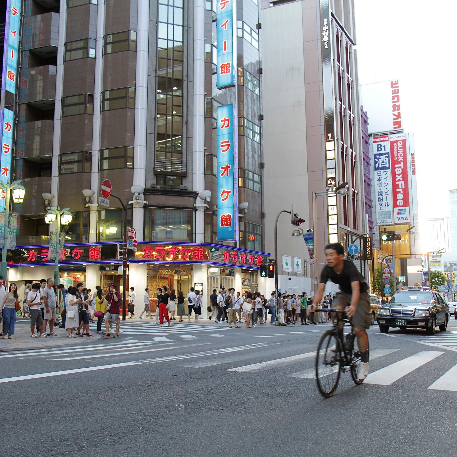 Calle comercial de Tokyo