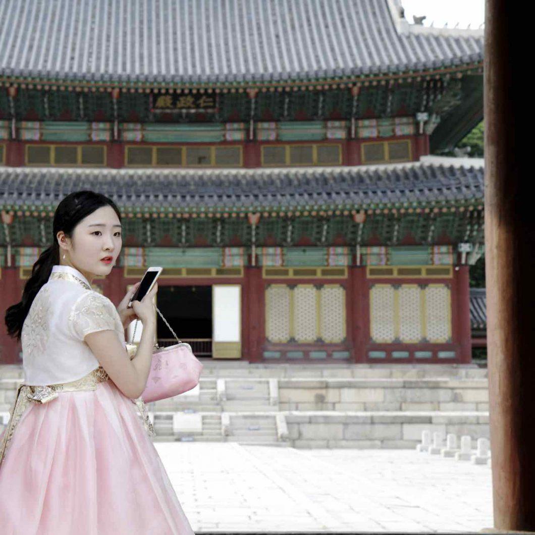 Palacios imperiales de Seúl