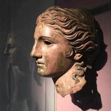 Afrodita en el British Museum