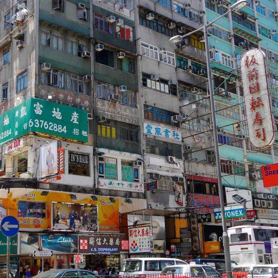 ciudad de Hong Kong