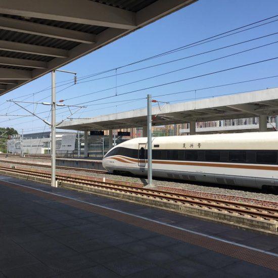 Recorrer China en tren