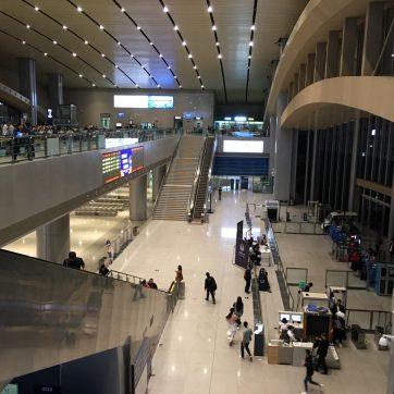 Estación de tren en China