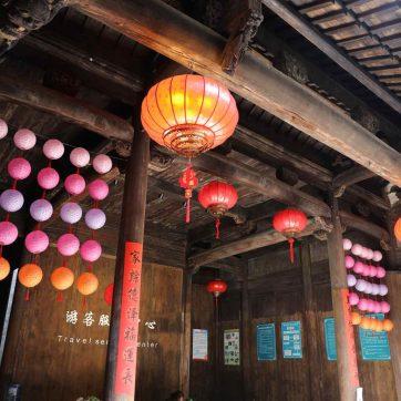 hoteles boutique en la ciudad de Huangshan