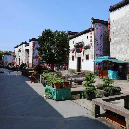 Ciudad-de-Huangshan