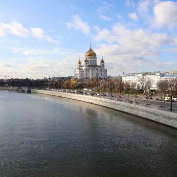 Río Moscova, en Moscú